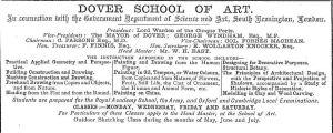 Art School, Northampton Street advert c1892