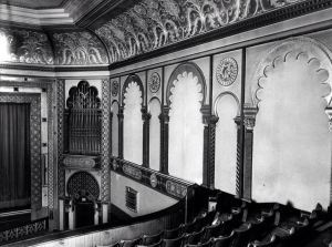Granada Cinema in its heyday. Thanks to Justin Preston