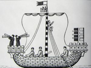 Cinque Port ship c13th cent as it appears on the Arms of Dover