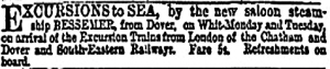 Bessemer advert, May 1875